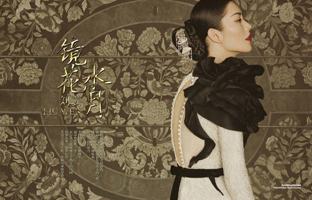 Liu-Wen-Bazaar-China-Sun-Jun-01-620x398