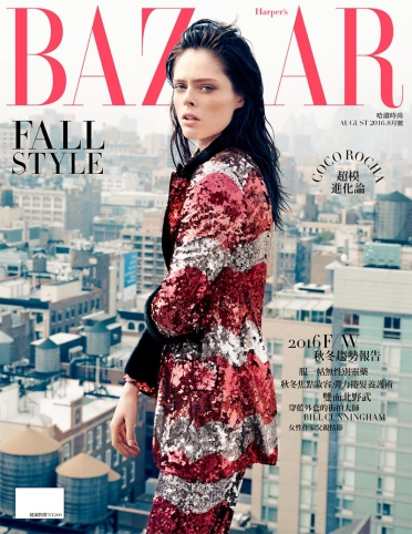 Coco-Rocha-Harpers-Bazaar-Taiwan-August-2016-Cover-Editorial01