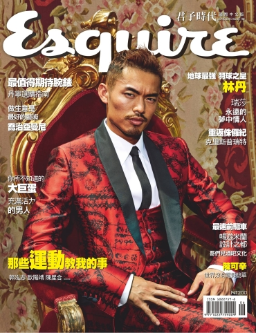 Lin-Dan-Esquire-Taiwan-Cover-June-2015