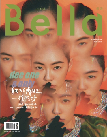s-elephant-dee-for-citta-bella-may-2018-cover-c